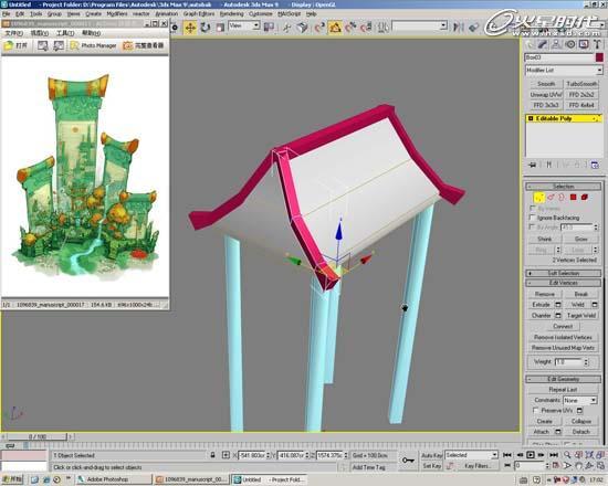 和制作卷轴模型类似,我们采用基本几何体创建建筑的房顶结构,然后