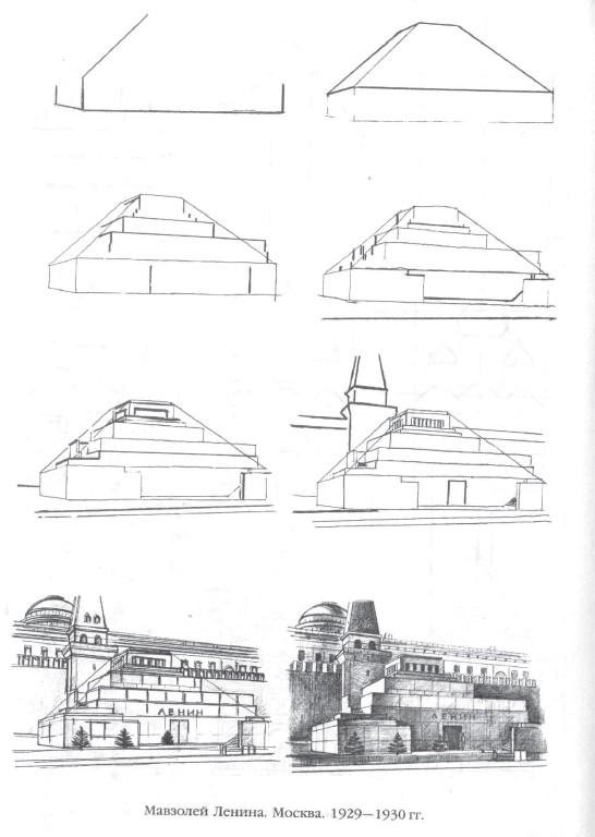 【建筑手绘教程】50个建筑的简单画法