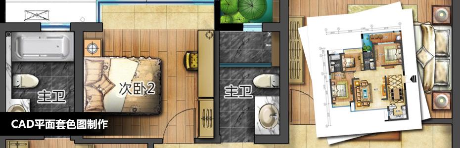 室内设计-平面套色图