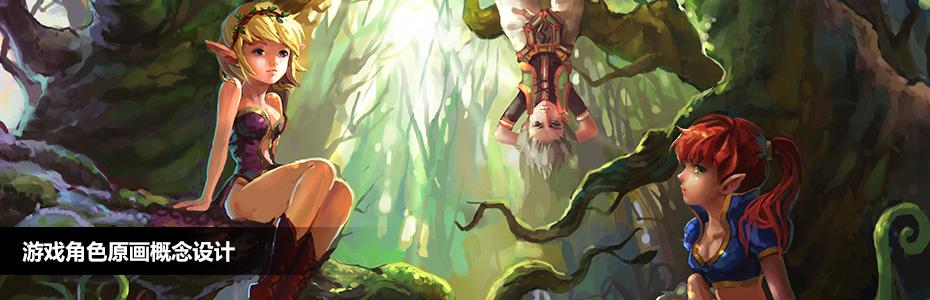 游戏原画-海报光影设计