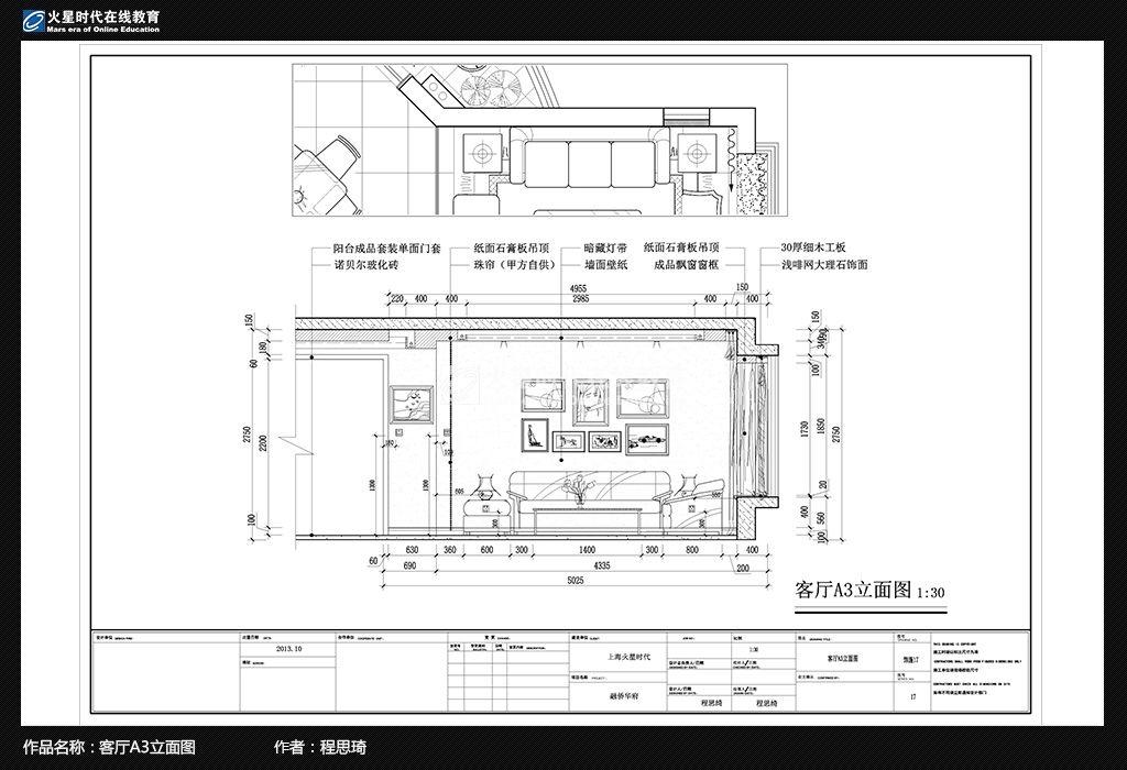 客厅立面图手绘_客厅立面图高清_客厅立面图cad高清_客厅平面图立面